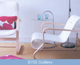 ISYSS Gallery