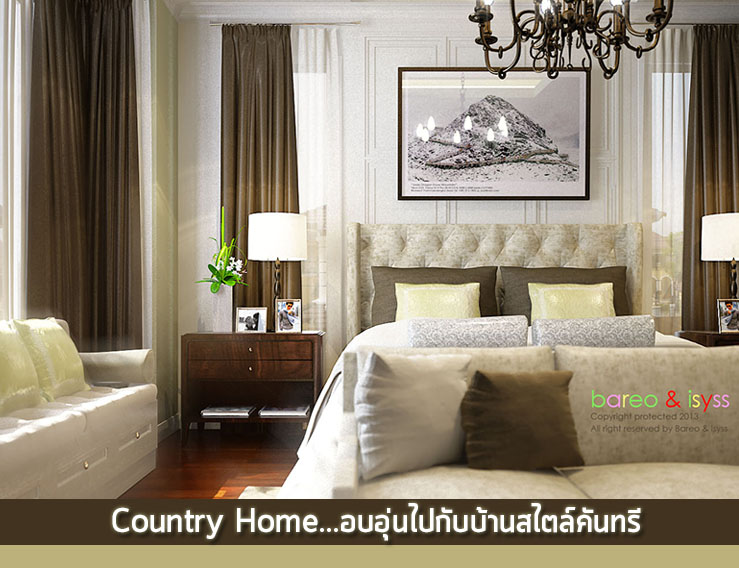 head countryhome port