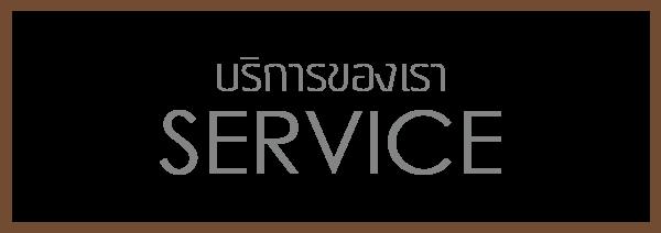 service5th