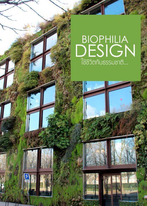 Biophilia design