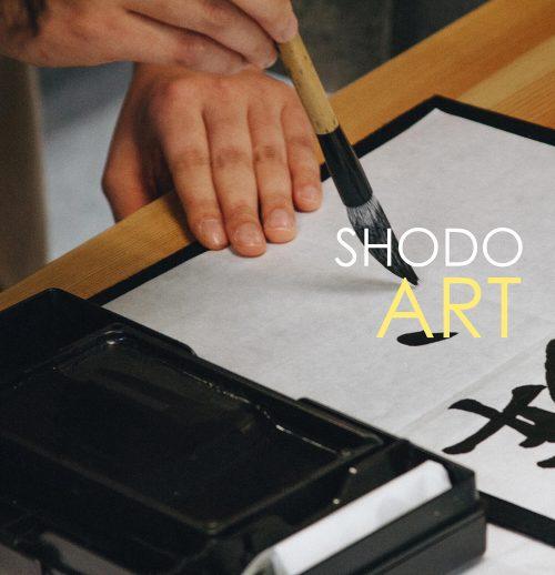 Shodo-art