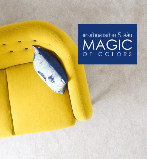 magic-of-colors-01