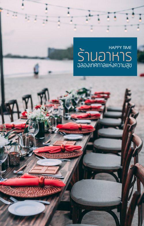 restaurant-cover