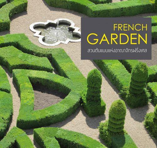 french-garden-01