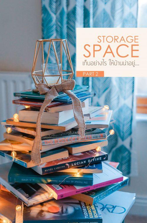 storage-space-v2-cover