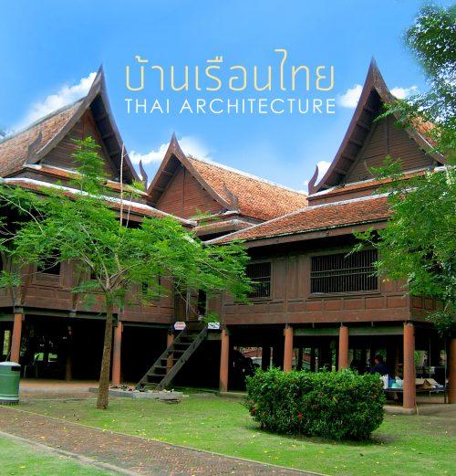 thai-architecture-branner