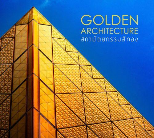golden-architecture-01