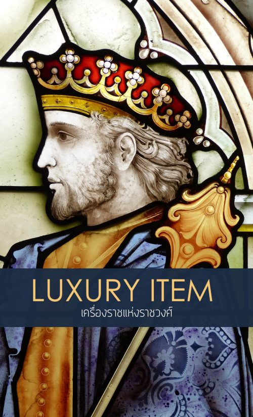 Luxury-Item-banner