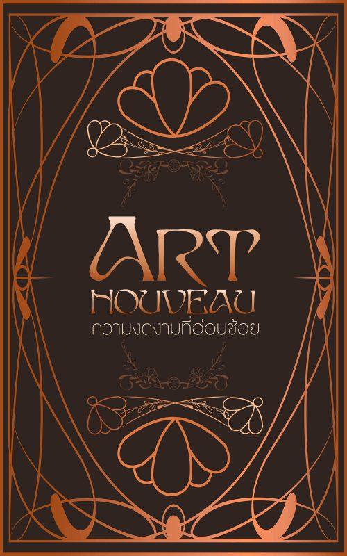 Art-Nouveau-020