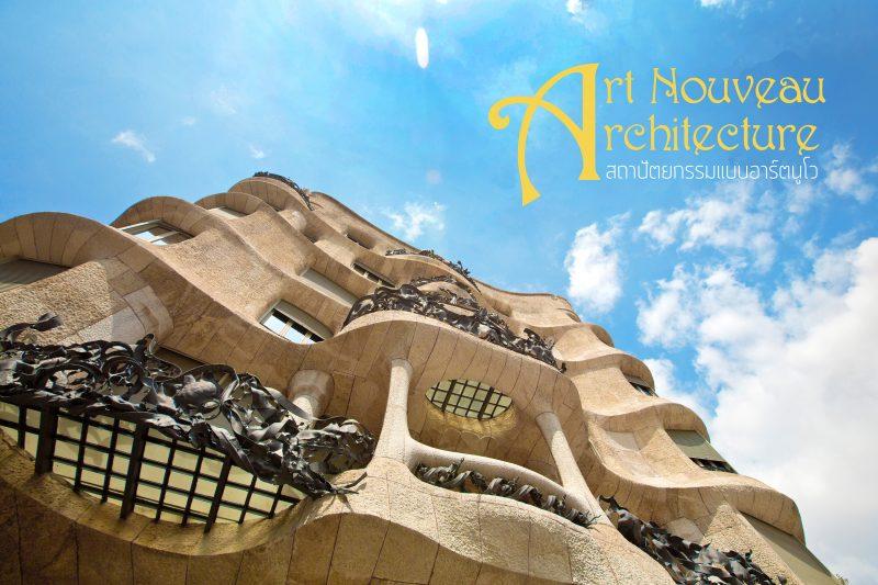 Art-Nouveau-Architecture-00