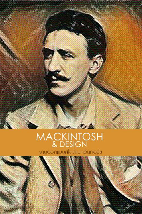 Mackintosh-Design-00