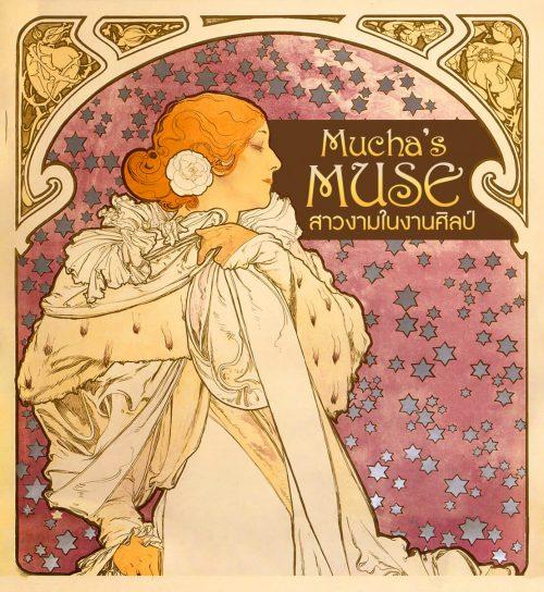 Mucha's-Muse-00