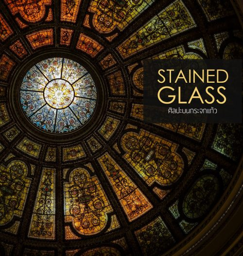 Stained-Glass-00